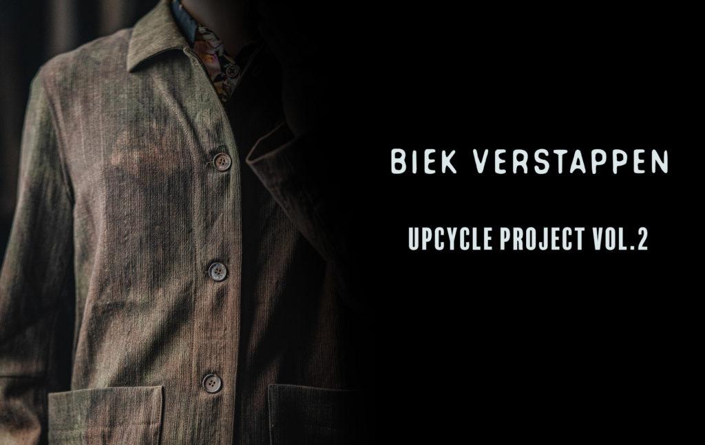 BIEK VERSTAPPEN UPCYCLE PROJECT Vol.2 ジャケット&パンツ 4タイプ