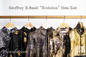 ジェフリー B.スモール EVOLUTION アイテムリスト