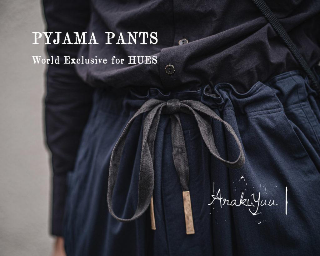 アラキユウのパジャマパンツ