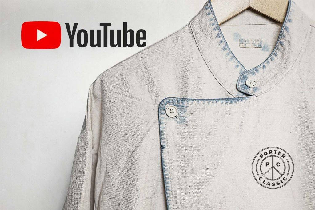 【YouTube】ポータークラシックのベルエポックシリーズとこぎんバッグ