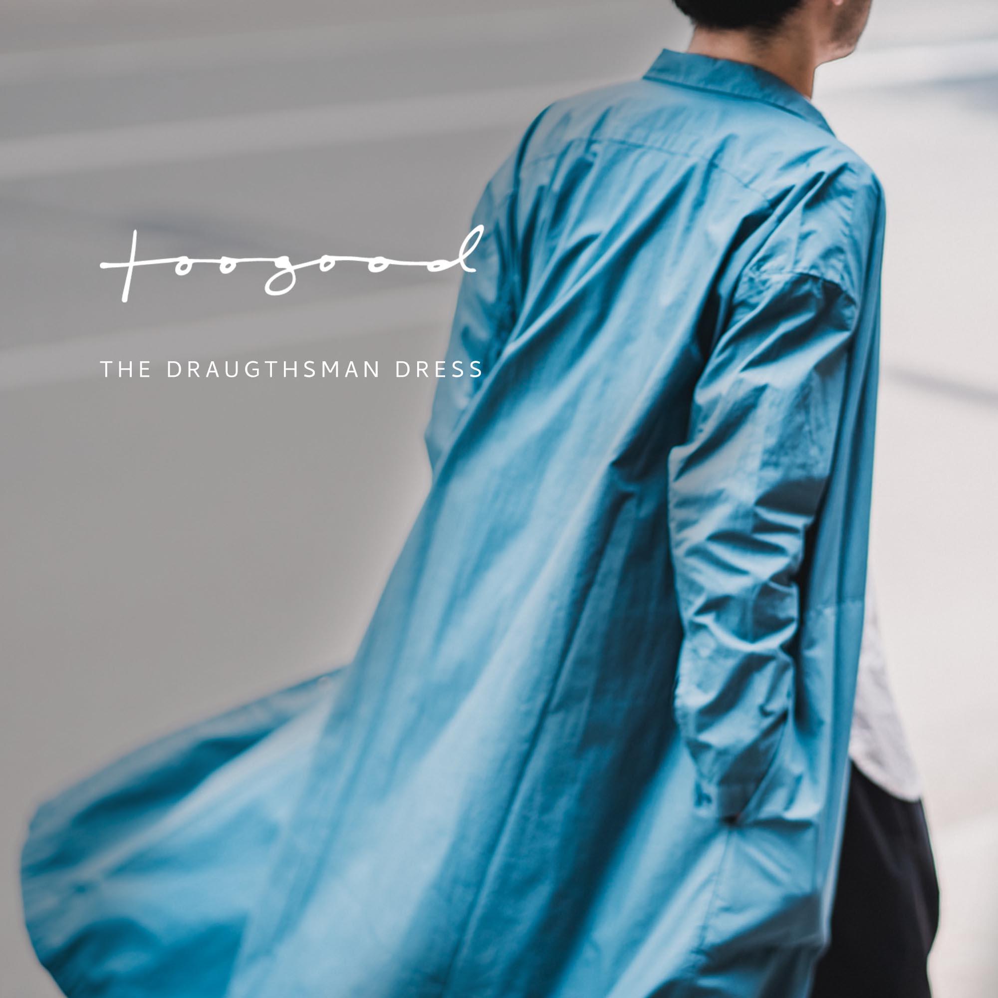 トゥーグッドのドラフツマンドレス