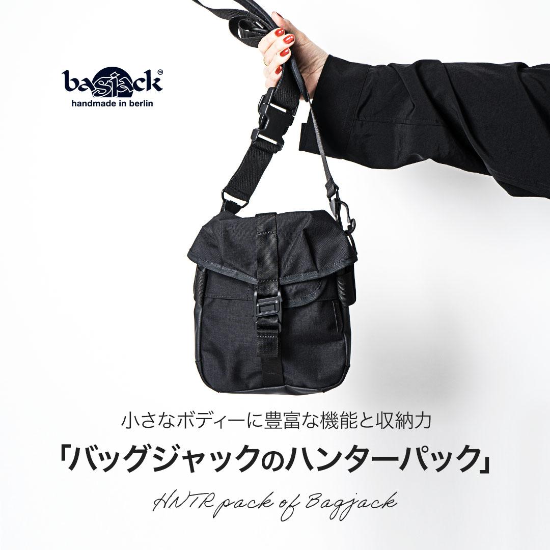 バッグジャックのハンターパック