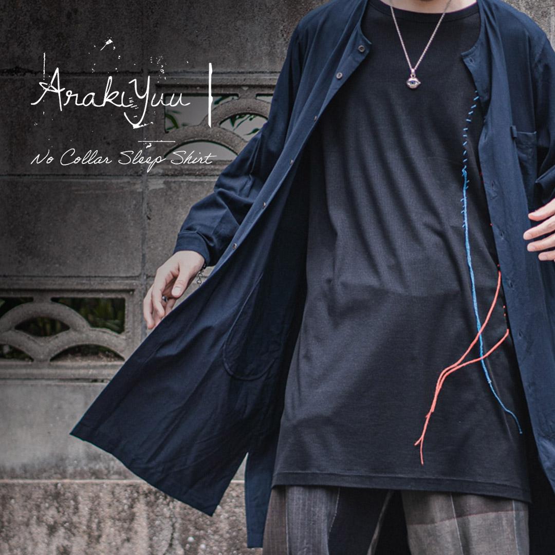 アラキユウのノーカラー スリープシャツ