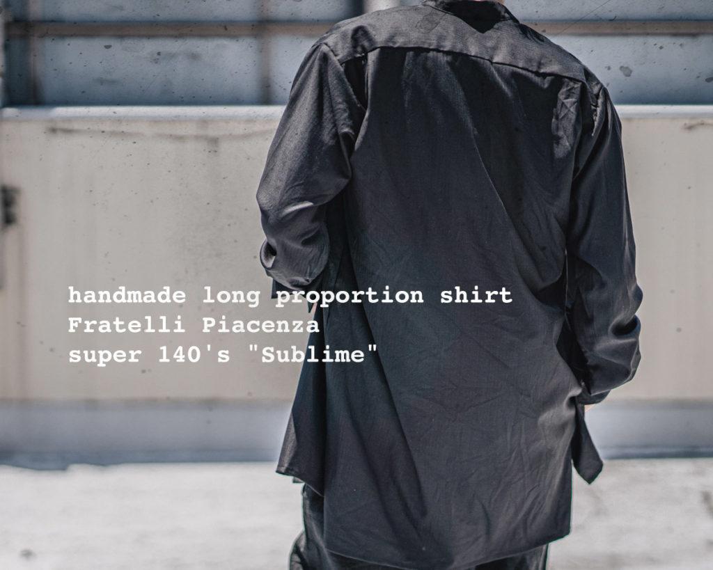 ジェフリー B.スモール  ピアチェンツア SUPER140's ロングシャツ