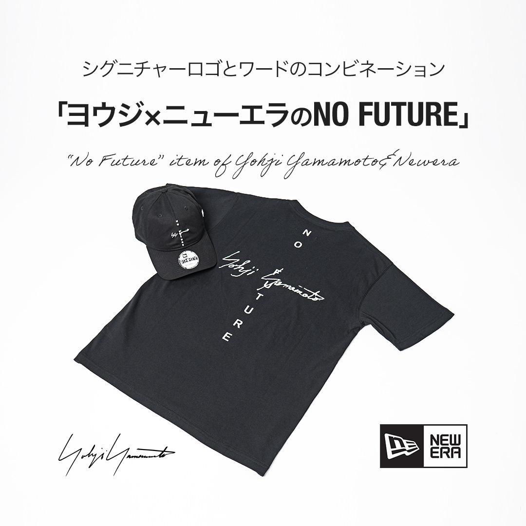 "YOHJI YAMAMOTO × NEW ERA ""NO FUTURE""キャップ&Tシャツ"