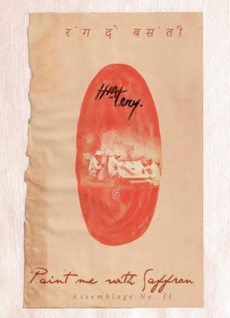 New Brand 「Haat-ery.」発売スタート