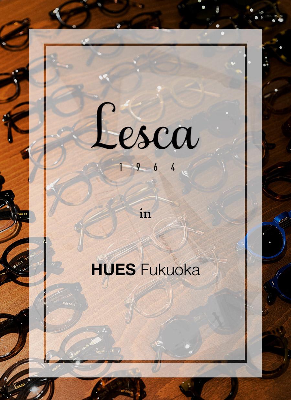 レスカ ルネティエ ポップアップストア in HUES