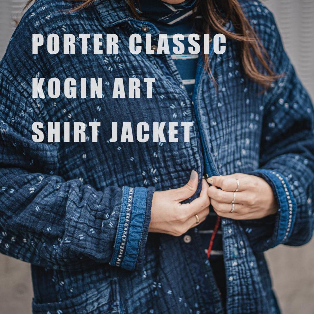 ポータークラシックのKOGIN ART シャツジャケット